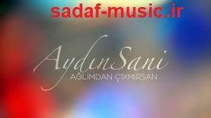 دانلود آهنگ ترکی آیدین سانی به نام آقلیمدان چیخمیرسان