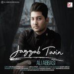دانلود آهنگ جدید علی عباسی به نام جذاب ترین