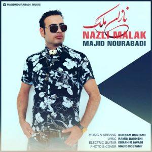 دانلود آهنگ ترکی مجید نورآبادی بنام نازلی ملک