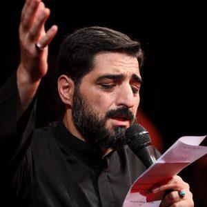 دانلود نوحه جدید حاج سید مجید بنی فاطمه – شب هفتم محرم ۹۸