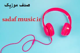 دانلود آهنگ ترکی محمد كمال حب ضايع