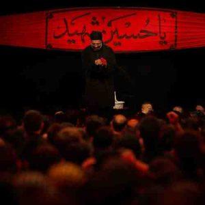 دانلود نوحه جدید محمود کریمی به نام راهی شده دلم از سینه در پی تو