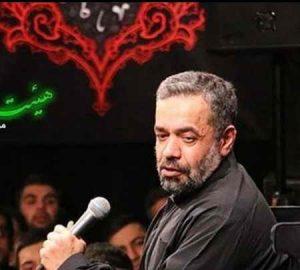 دانلود نوحه جدید حاج محمود کریمی پیغام کربلا