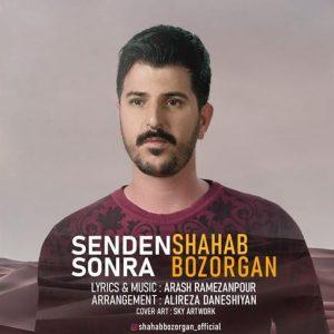 دانلود آهنگ ترکی شهاب بزرگان به نام سنن سونرا
