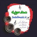 دانلود آهنگ ترکی مهریبان به نام ددیلر