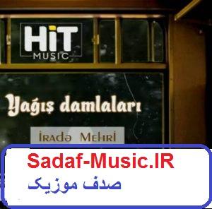 دانلود آهنگ ترکی اراده مهری به نام یاغیش داملالاری