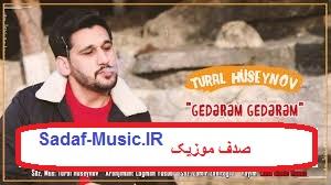 دانلود آهنگ ترکی تورال حسینوف به نام گدرم گدرم