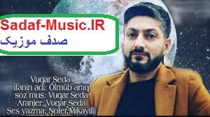 دانلود آهنگ ترکی وقار صدا به نام اولوب آرتیق