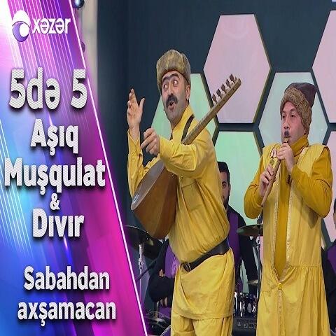 دانلود آهنگ جدید عاشیق مشکلات به نام صاباحدان آخشاماجان