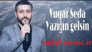 دانلود آهنگ ترکی وقار صدا به نام یازیغین گلسین