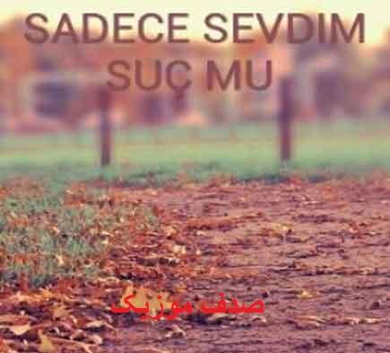 دانلود آهنگ ترکی به نام سوچمو سودی سنی سوچمو