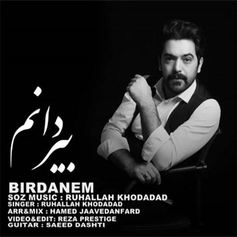 دانلود آهنگ ترکی روح الله خداداد به نام بیردانم