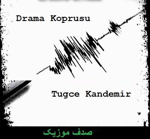 دانلود آهنگ ترکی تویچه کاندمیر به نام دراما کوپروسو