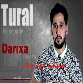 دانلود آهنگ ترکی تورال حسینو به نام داریخا داریخا