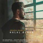 دانلود آهنگ ترکی آرش رمضانپور بنام حلال اولسون