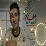 دانلود آهنگ ترکی جعفر کاظم پور بنام یاغیشلی گجه