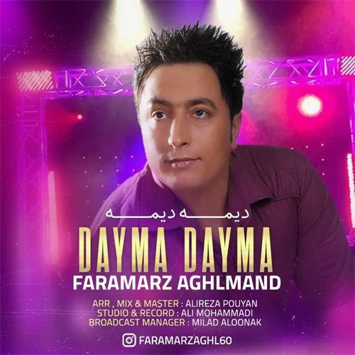 دانلود آهنگ ترکی فرامرز عقلمند بنام دیمه دیمه