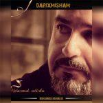 دانلود آهنگ جدید محمد رحیملو بنام داریخمیشام