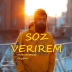 دانلود آهنگ جدید محمد رایگان بنام سوز وریرم