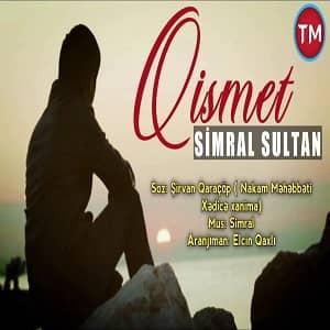 دانلود آهنگ جدید سیمرال سلطان بنام قسمت