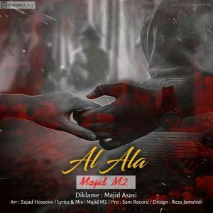 دانلود آهنگ جدید مجید ام تو بنام ال اله