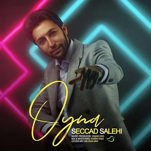 دانلود آهنگ جدید سجاد صالحی بنام اوینا