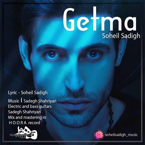 دانلود آهنگ جدید سهیل صدیق بنام گئتمه
