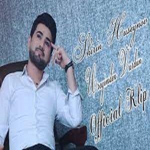 دانلود آهنگ جدید شیرین حسینوا بنام اورئیمدن ووردون