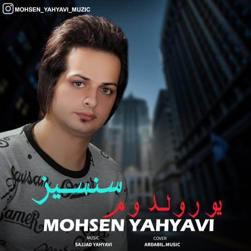 دانلود آهنگ جدید محسن یحیوی بنام سنسیز یورولدوم