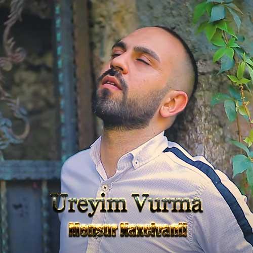 دانلود آهنگ ترکی منصور نخجوانلی بنام اورئیم وورما