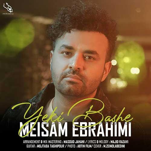 دانلود آهنگ جدید میثم ابراهیمی بنام یکی باشه